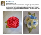 """Курс """"Цветы из Ткани - своими руками"""""""