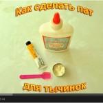 Цветы из ткани Видео мастер-класс: Как сделать пат для тычинок